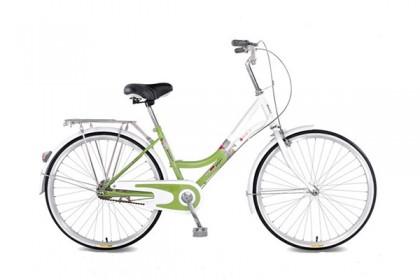 Lady Blue City Bike